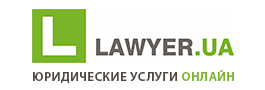 lawyer.ua2.png