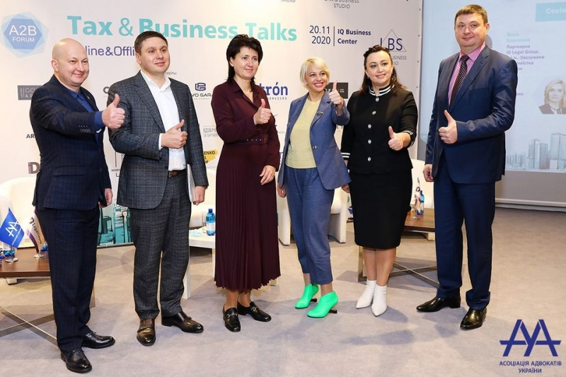 Відбувся Tax&Business Talks - 2020 A2B Forum