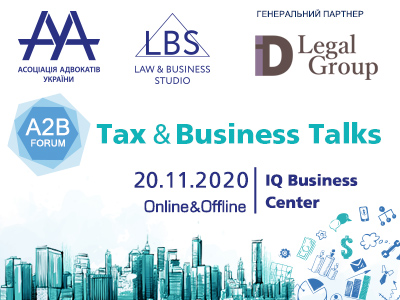 Tax&Business Talks - 2020 A2B FORUM