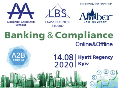 Banking&Compliance 2020 A2B Forum